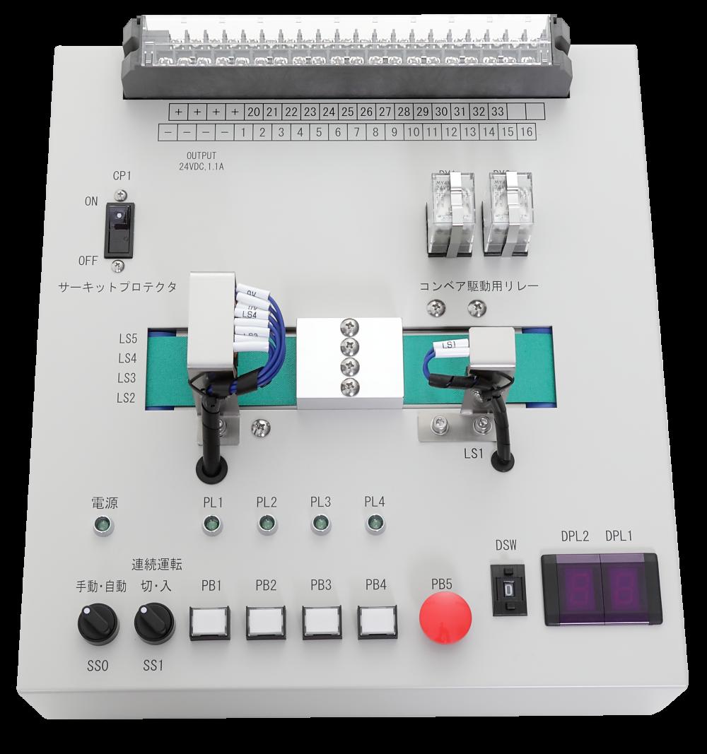 シーケンス実習装置:BSK-500TRⅡ