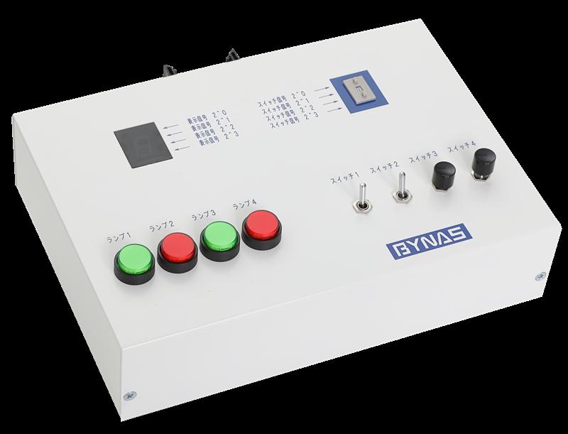 PLC制御実習装置:BSK-16SW